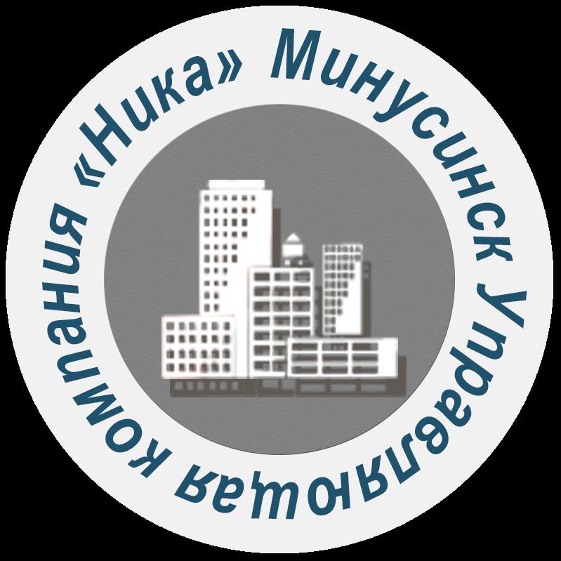 Расчётный центр ЖКУ